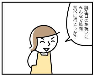 3221_2