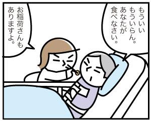 5511_2