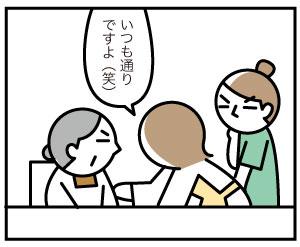 513_2