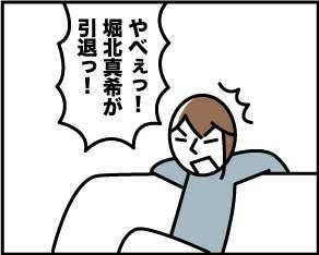 321_2