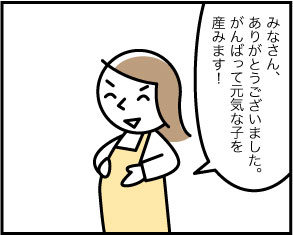 331_2