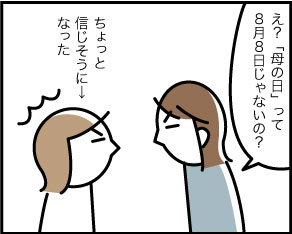 515_5