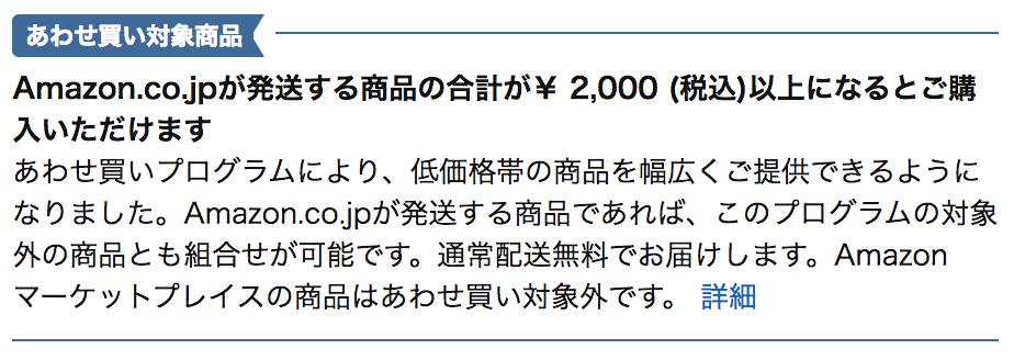 20170710_104407