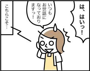 932_2