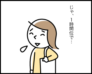 07b_3