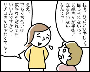 05b_3