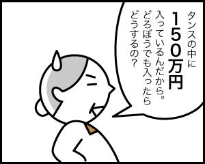 04a_2