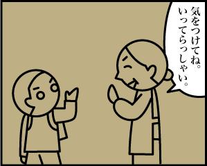 1_2_2