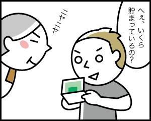 05c_2