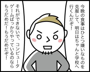 05b_4