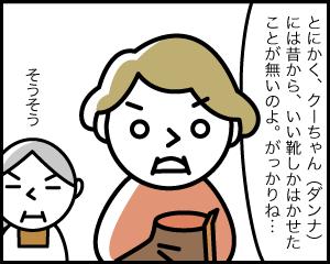 08b_2