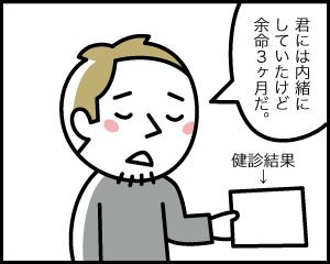 01a_2