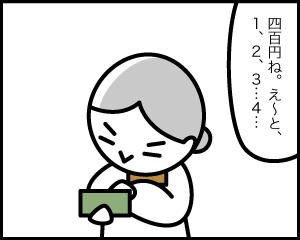 08c_3