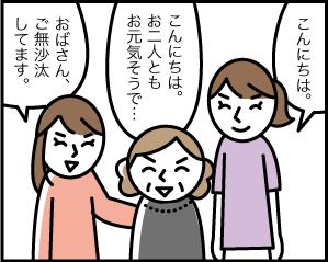 7231_2