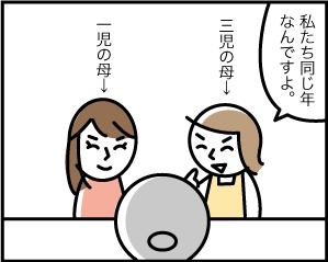 724_2