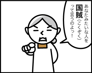 01a_8
