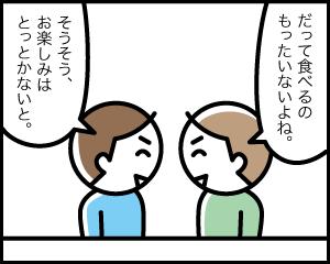 04c_2