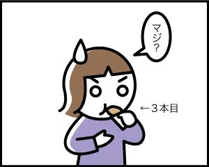 06c_2