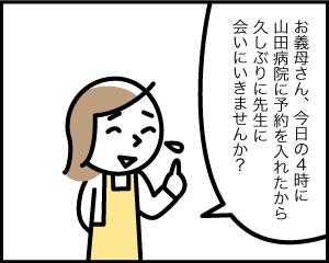 01a_11