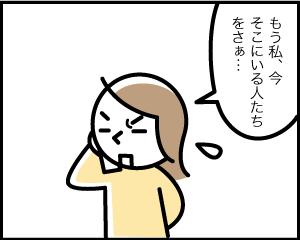 02a_3