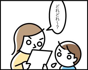 06b_5