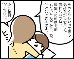 08b_3