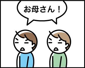 01a_5