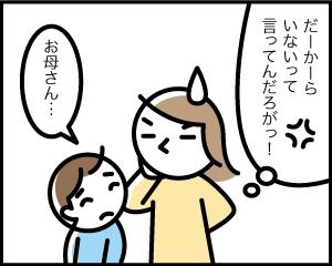 03a_2