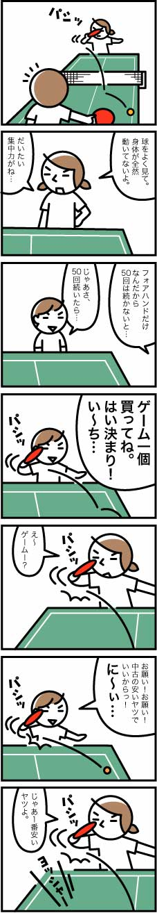 6151_1