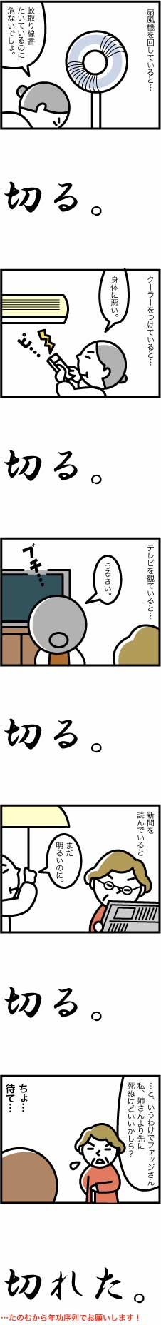6191_4