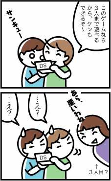 6254_1