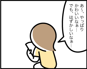 01a_12