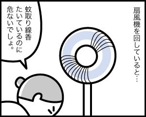 01a_19
