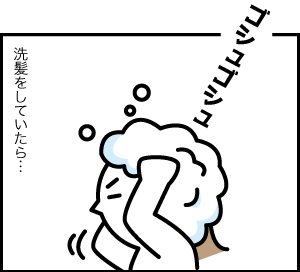 01a_20190902172202