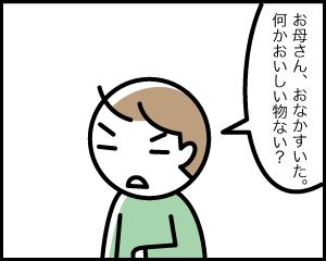 01a_20190908180401