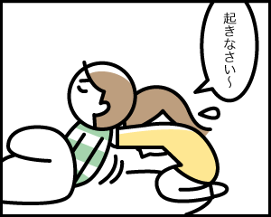 01a_20190921023201