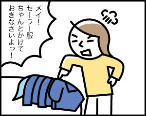01a_20191003203001