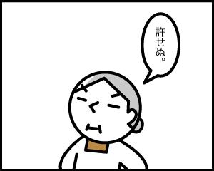 01a_20191005205701