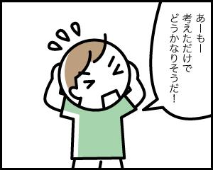 01a_25