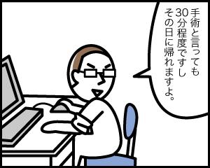 01a_34