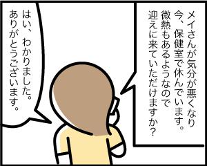 01a_36