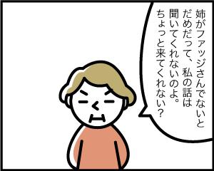 01a_40
