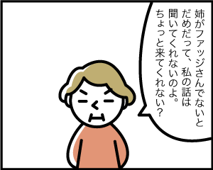 01a_41