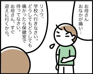 01a_44