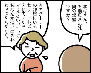 01a_46