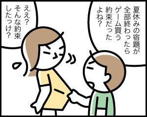 01a_47