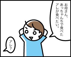 01a_49