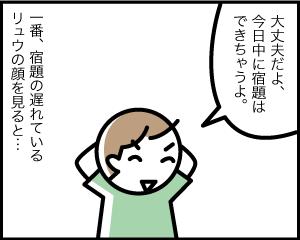 01a_52