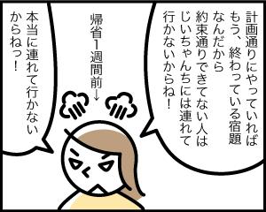 01a_53