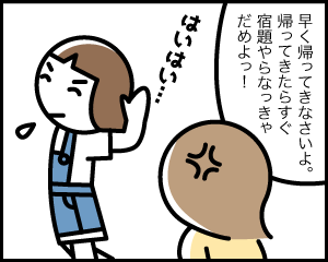 01a_54